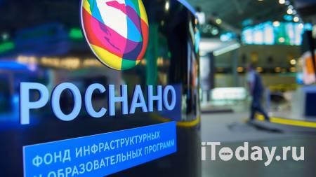 Источник сообщил, кто может сменить Чубайса в Роснано - Радио Sputnik, 23.11.2020