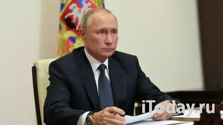 Путин проведет несколько международных телефонных разговоров - 24.11.2020