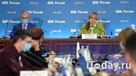 ЦИК рекомендует Наталью Чечину на должность главы избиркома Петербурга - 24.11.2020