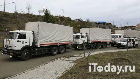 В Степанакерт прибыла вторая колонна МЧС России с гуманитарным грузом - 24.11.2020