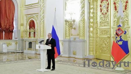 Путин заявил о больших возможностях в отношениях с ОАЭ - 24.11.2020