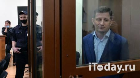 СК выступил за продление ареста Фургалу - 24.11.2020