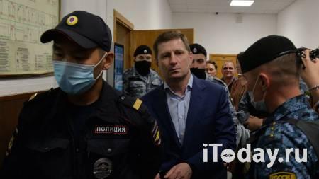 Следствие ходатайствует о продлении ареста Фургала - Радио Sputnik, 24.11.2020