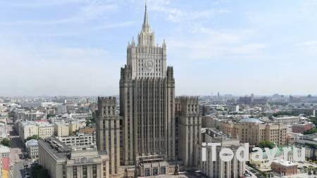 В российском МИД призвали Берлин отказаться от агрессивной риторики - 24.11.2020