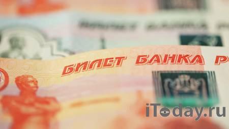 Москвичку уговорили выкинуть в окно миллион рублей, сообщил источник - 24.11.2020