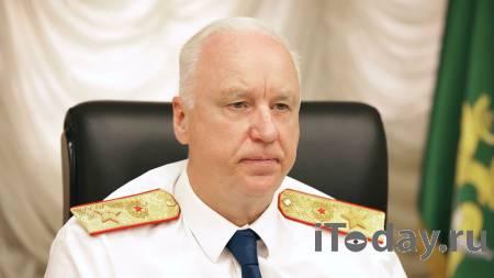 Глава СК поручил доложить о проверке по ДТП на северо-западе Москвы - 24.11.2020