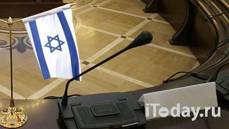 Израиль и Саудовская Аравия близки к нормализации отношений? - Радио Sputnik, 24.11.2020