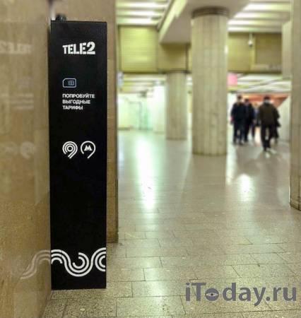 Tele2 установила диспенсеры SIM-карт в московском метро