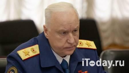 Глава СК поручил проверить данные о ДТП с сыном миллионера в Подмосковье - 25.11.2020