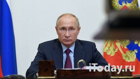Путин поручил представить идеи по продвижению позиции России по климату - 26.11.2020