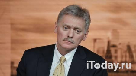 """Песков прокомментировал статью про """"знакомую"""" Путина - 26.11.2020"""
