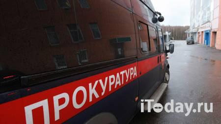 Прокуратура Петербурга выяснит причину обрушения крыши завода - Недвижимость 26.11.2020