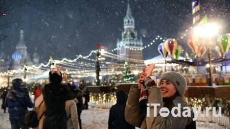 Депутат предложил правительству поработать 31 декабря до вечера - 26.11.2020