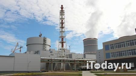 Росэнергоатом опроверг сообщения о ЧП на Ленинградской АЭС - 26.11.2020