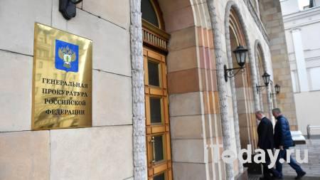 Суд отклонил жалобу американской НПО на признание ее работы нежелательной - 26.11.2020