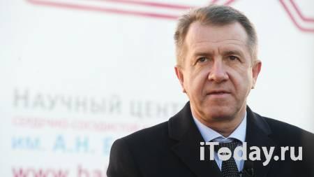Бывшего замглавы ФСИН Максименко обвинили в злоупотреблении полномочиями - 26.11.2020