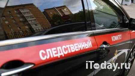 СК возбудил дело против бывшего замглавы ФСИН - Радио Sputnik, 26.11.2020
