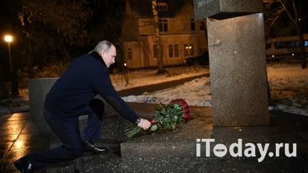 Песков объяснил, почему Путин не отказался от рукопожатий в Сарове - 27.11.2020