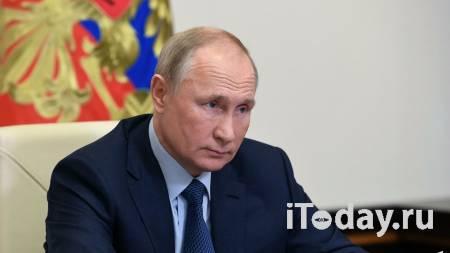 Песков пообещал, что большая пресс-конференция Путина будет насыщенной - 27.11.2020