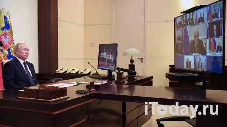 Путин проведет оперативное совещание с членами Совбеза - 27.11.2020