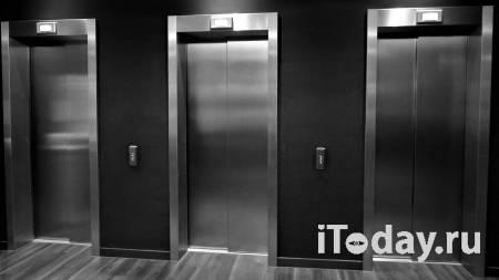 Едва не сгорел. Житель Оренбурга решил устроить перекур в лифте - Радио Sputnik, 27.11.2020