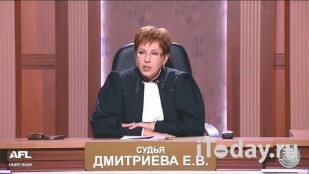 """""""Судья"""" из телепередачи """"Час суда"""" получила срок за мошенничество - 27.11.2020"""