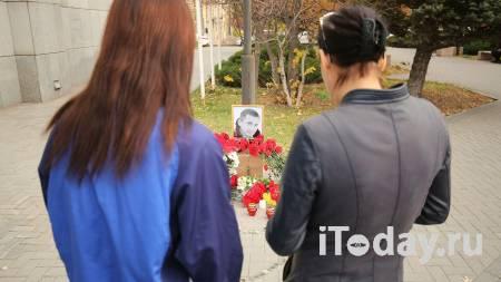 Суд арестовал родственника обвиняемого в убийстве из-за ссоры в чате - 28.11.2020