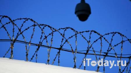 Против сотрудников ФСИН возбудили почти 100 уголовных дел в 2020 году - 28.11.2020
