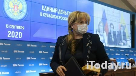 В КПФР опровергли сообщения о планах выдвинуть Любовь Соболь в Госдуму - 28.11.2020