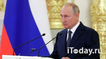 Песков рассказал, когда может пройти послание Федеральному собранию - 28.11.2020