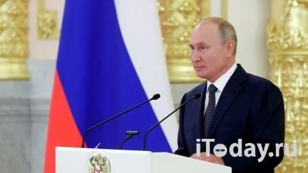 В Кремле рассказали, когда Путин может обратиться к Федеральному Собранию - Радио Sputnik, 28.11.2020