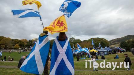 """""""Имеем право"""". В Шотландии заговорили о выходе из состава Великобритании - Радио Sputnik, 28.11.2020"""