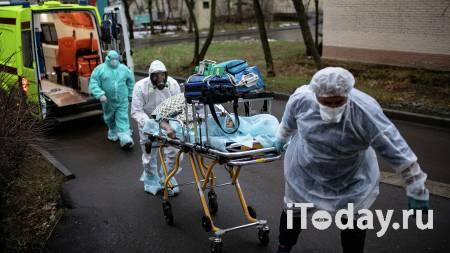 В России за сутки 459 человек умерли от COVID-19 - 29.11.2020