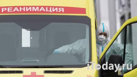 В Челябинске пациентка с COVID-19 умерла в ожидании госпитализации - 29.11.2020