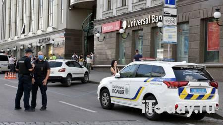 В Киеве прогремел взрыв возле офиса политической партии - Радио Sputnik, 29.11.2020