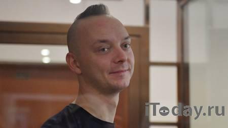 Суд в Москве рассмотрит вопрос о продлении ареста Сафронову - 30.11.2020