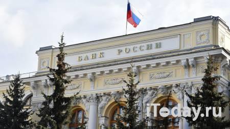 Главе Банка России и губернаторам запретят иметь иностранное гражданство - 30.11.2020