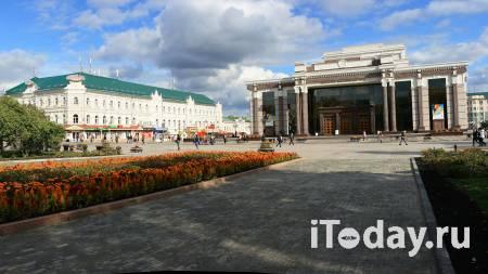 Пензенский губернатор представил новый состав правительства региона - 30.11.2020