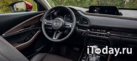 Самую доступную Mazda CX-30 оценили в 1 620 000 рублей