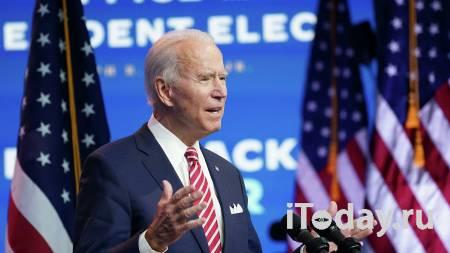 "Американист: Трамп ""жертвует фигурами"" ради одного - Радио Sputnik, 01.12.2020"