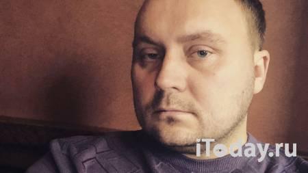 Ефремова перевели в колонию в Белгородской области - 01.12.2020
