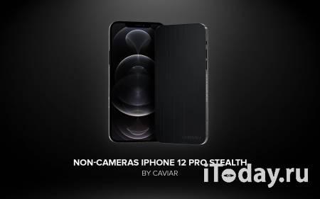 Caviar представила iPhone 12 Pro без блока камер