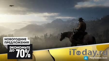 В PlayStation Store уже стартовала новогодняя распродажа