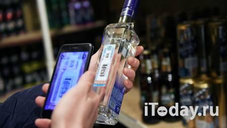 """Крупный завод с """"паленым"""" алкоголем обнаружили в Ярославской области - Радио Sputnik, 02.12.2020"""