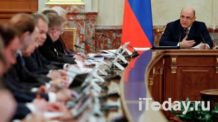 Совет Федерации одобрил закон о Госсовете - Радио Sputnik, 02.12.2020