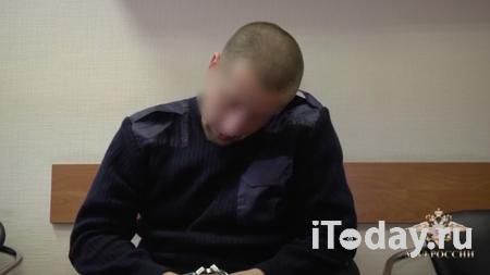 """Суд арестовал """"поволжского маньяка"""" - 02.12.2020"""