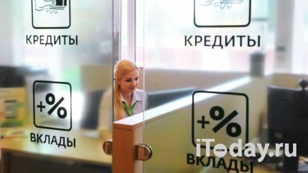 Житель Самары оформил кредит на умершую мать - Радио Sputnik, 02.12.2020