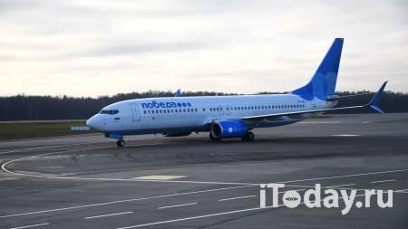 В аэропорту Новосибирска экстренно сел самолет - 03.12.2020