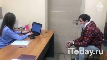 Суд арестовал блогера по делу о смерти девушки во время стрима - 04.12.2020