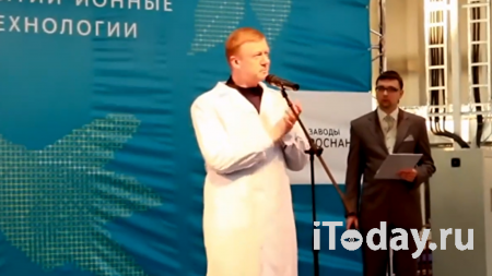 """Куликов стал главой """"Роснано"""" - 04.12.2020"""